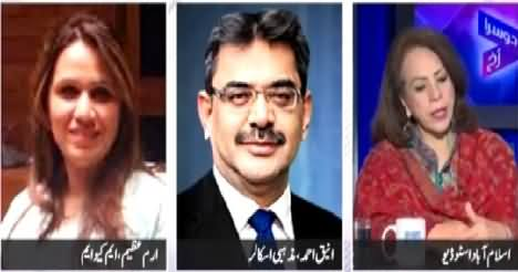 Dusra Rukh 28th February 2015 Pakistan Aur India Mein Jinsi Ziadati Ke Waqiat