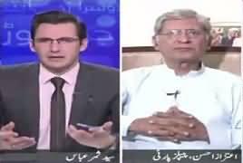 Dusra Rukh (Pakistani Siasat Ka Laadla Kaun?) – 12th May 2018