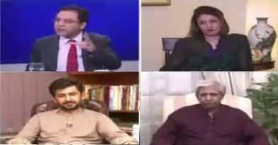 Dusra Rukh (Pakistani Siasat Ka Laadla Kaun?) – 13th May 2018