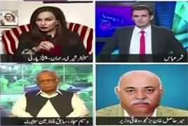 Dusra Rukh (Panama Case Faisla Mehfooz) – 21st July 2017