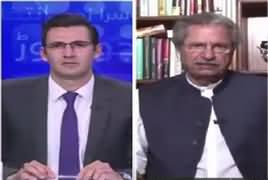 Dusra Rukh (Pervez Musharraf Ka Wapsi Ka Faisla) – 16th March 2018