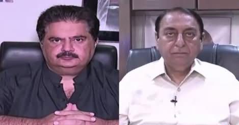 Dusra Rukh (PMLN Decides To Take Oath) – 28th July 2018