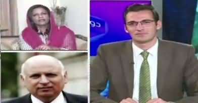 Dusra Rukh (PMLN NRO Karne Ja Rahi Hai) – 29th December 2017