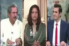 Dusra Rukh (PMLN Without Nawaz Sharif) – 28th July 2017