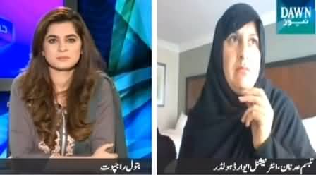 Dusra Rukh (Pride of Pakistan Tabassum Adnan) – 8th March 2015