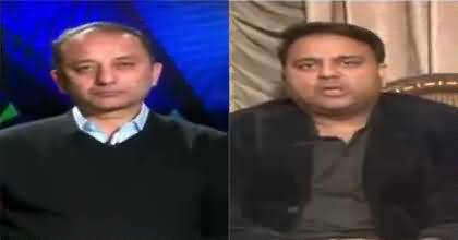 Dusra Rukh (Question Mark on National Action Plan?) – 21st January 2017
