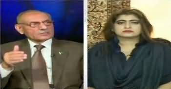 Dusra Rukh (Questions Mark on National Action Plan) – 22nd January 2017