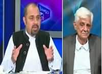 Dusra Rukh (Rangers Powers in Sindh) – 30th July 2016