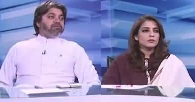 Dusra Rukh (Senate Elections 2018) – 3rd March 2018