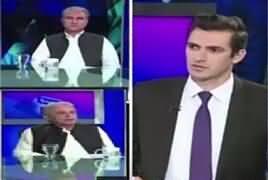 Dusra Rukh (Shahbaz Sharif Agla Wazir e Azam) – 29th July 2017