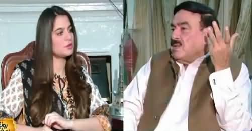 Dusra Rukh (Sheikh Rasheed Ahmad Exclusive Interview) – 10th June 2016