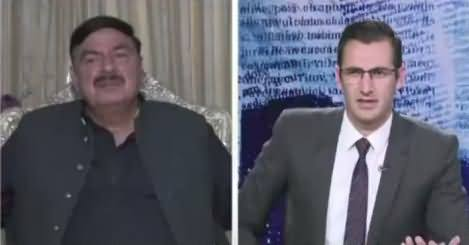 Dusra Rukh (Sheikh Rasheed Ahmad Exclusive Interview) – 18th February 2018