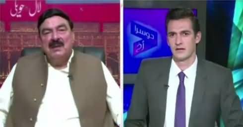 Dusra Rukh (Sheikh Rasheed Ahmad Exclusive Interview) – 2nd July 2017