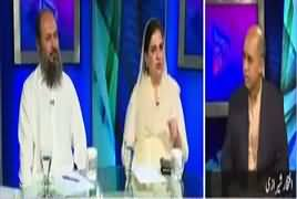 Dusra Rukh (Sindh Aur Federal Govt Mein Gas Ka Muamla) – 14th April 2017