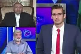 Dusra Rukh (Social Media Per Fatwe) – 6th October 2017