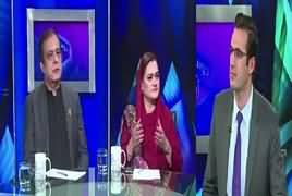 Dusra Rukh (Tahir ul Qadri Ka Show Flop) – 19th January 2018