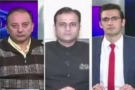 Dusra Rukh (Tahir ul Qadri's APC) – 30th December 2017