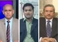 Dusra Rukh (Uzair Baloch Kis Kis Ka Naam Le Ga?) – 31st January 2016