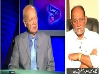 Dusra Rukh (What Achieved From Nawaz Modi Meeting) – 10th July 2015