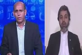 Dusra Rukh (What Is The Agenda of APC) – 28th October 2018