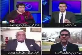 Dusra Rukh (What Trump Want to Do With Muslims) – 8th December 2017