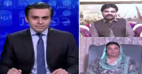 Dusra Rukh (Who Will Form Govt in Punjab) – 29th July 2018