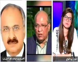 Dusra Rukh (Why PMLN Sacked Mushahid Ullah Khan?) – 15th August 2015