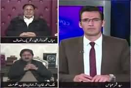 Dusra Rukh (Will PTI Accept Jahangir Tareen's Disqualification) – 15th December 2017