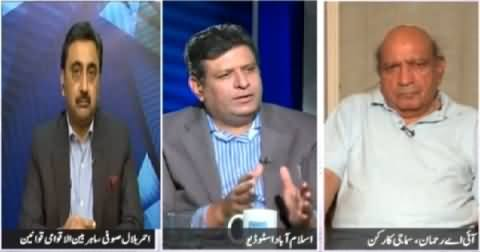 Dusra Rukh (Yemen Situation & Role of Pakistan) – 29th March 2015