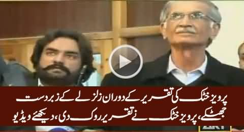 Earthquake Tremors Felt During CM KPK Pervaiz Khattak Speech in Peshawar, Exclusive Video