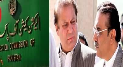 EC Issue Notice To Nawaz Sharif & Asif Zardari regarding foreign funding