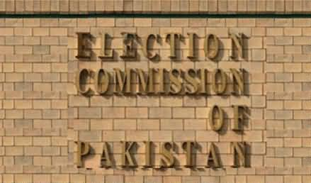 ECP Nominated For International Accessibility Award for its SMS Service for voters