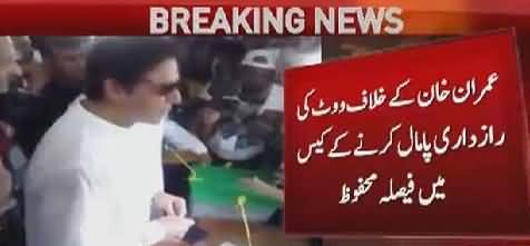 ECP Reserves Verdict in Imran Khan's Ballot Secrecy Case