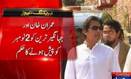 ECP Summons Imran Khan & Jahangir Tareen on 2nd November