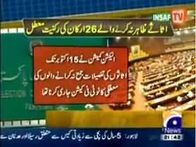 ECP Suspends 26 Parliamentarians including Faisal Raza Abidi for not submitting their Asset Details