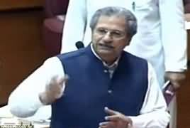Education Minister Shafqat Mahmood Speech In National Assembly – 1st November 2018