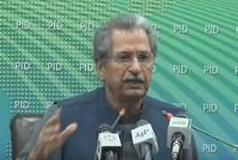 Education Minister Shafqat Mehmood Press Conference - 21st August 2019