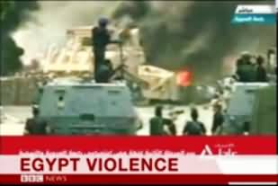 Egyptian Army Killing Protesters with Tanks, 270 Killed, More Than 1000 Injured