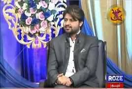 Eid Ke Rung On Roze Tv – 28th June 2017 (11PM To 12AM)
