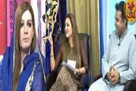 Eid Ke Rung On Roze Tv (Eid Special) – 26th June 2017