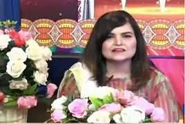 Eid Ke Rung On Roze Tv (Eid Special) – 27th June 2017 (11PM To 12AM)