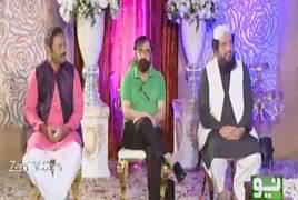 Eid Leaks (Eid Day One Special) – 26th June 2017
