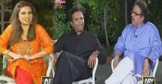 Eid Lounge On ARY News (Eid With Dr. Shahid, Kashif Abbasi, Arif Bhatti & Sami Ibrahim) – 6th July 2016