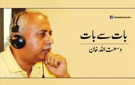 Eid Mubarak Talib Hussain - Wussatullah Khan's Audio Column About Talib Hussain Shaheed