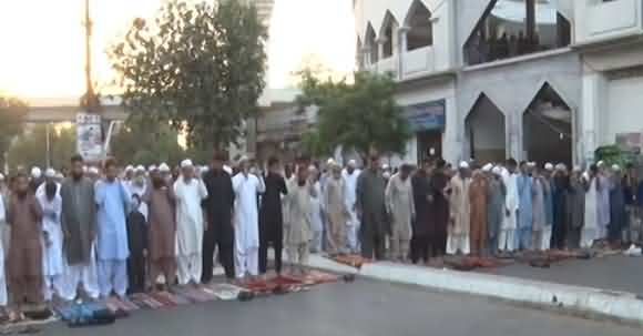 Eid Prayers Gathering In Different Cities Of Pakistan