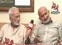 Eid Special On Waqt News – 25th Septmber 2015