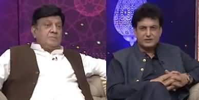 Eid Special Show Day 1 (Khalil-ur-Rehman Qamar, Shujaat Hashmi) - 24th May 2020
