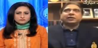 Eid Special Transmission (First Day) - 24th May 2020