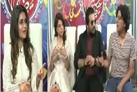 Eid Special Transmission On Capital Tv (11PM To 12AM) – 4th September 2017