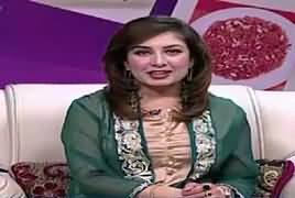 Eid Special Transmission On Capital Tv (Eid Special) – 26th June 2017